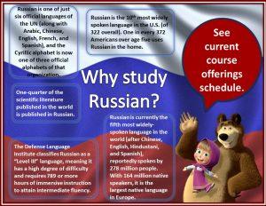 russianstudiesposter