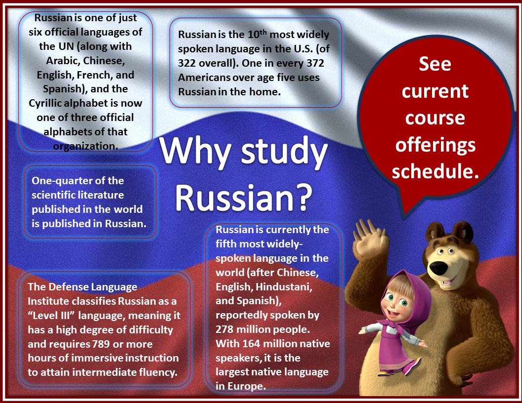 Russian studies and russian regret, that